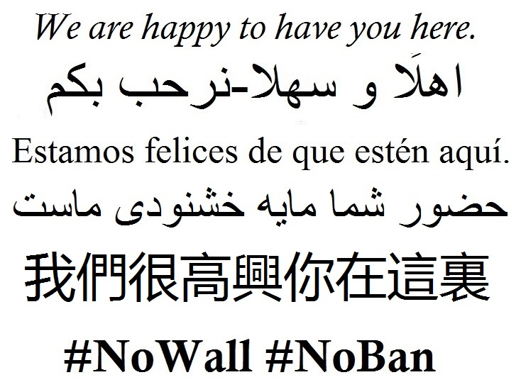 NoWallNoBan rev